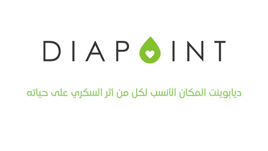 DiapointArabia Manifesto